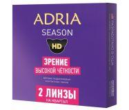 линзы Adria Season (2 шт.)
